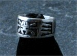 Item Number - #1232